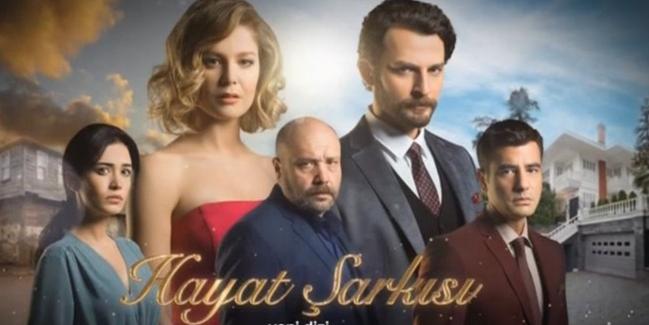 ترانه زندگی,سریال ترکی