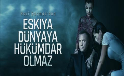 قاتل نمی تواند بر دنیا حاکم باشد,سریال ترکی