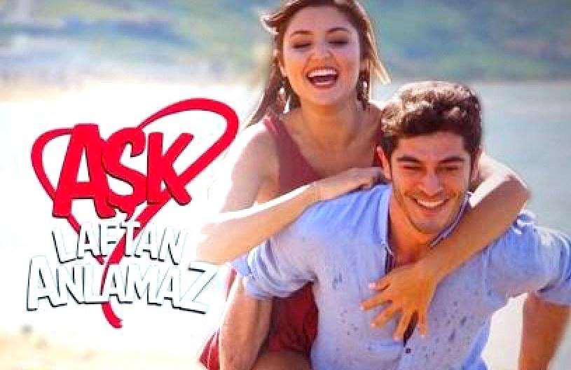 عشق حرف حالیش نمیشه,سریال ترکی