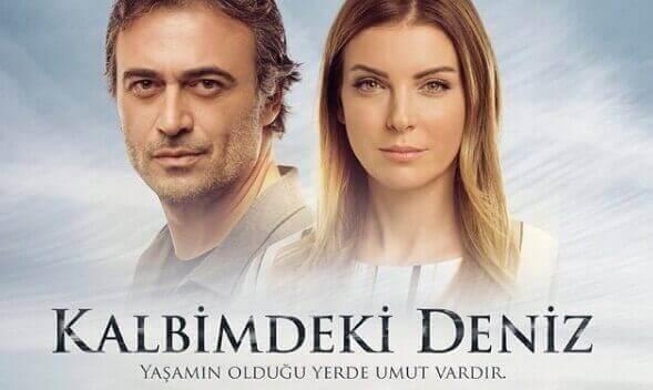 دریای قلب من,سریال ترکی